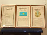 Стенд с изображением государственных символов в багете 83*50 со стеклом комплект 3 шт.