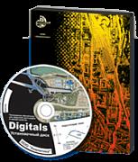 Программное обеспечение Digitals Professional + Geodesy Сетевая лицензия