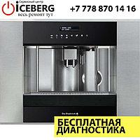 Ремонт и чистка кофемашин (кофеварок) De Detrich