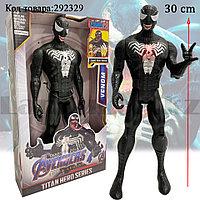 Детская фигурка Веном Venom с подвижными ногами и руками с звуко и светоэффектом 30 см