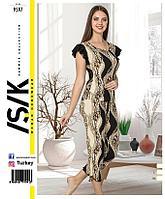 """Женская пижама (одежда для дома), марки """"IŞIK"""""""
