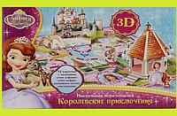 Настольная игра Умка Disney София Королевские приключения