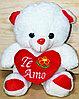 """Мишка 40см белый с красным сердцем """"Te Amo"""""""