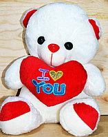 Мишка белый с сердцем I love You (сердце красн,роз,фиолт)