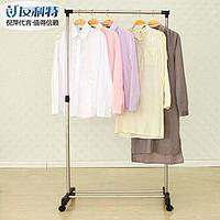 Вешалка для одежды гардеробная