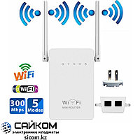 Усилитель Wi-Fi сигнала / Wireless-N Ap Repeater N700