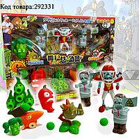 "Набор фигурок растения против зомби ""Plants vs zombies"" (8 фигурок, 6 шариков для метания) No:130-19"