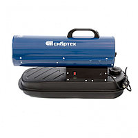 Дизельная тепловая пушка СТД-10, 10 кВт, 300 м3/ч, прямой нагрев// Сибртех