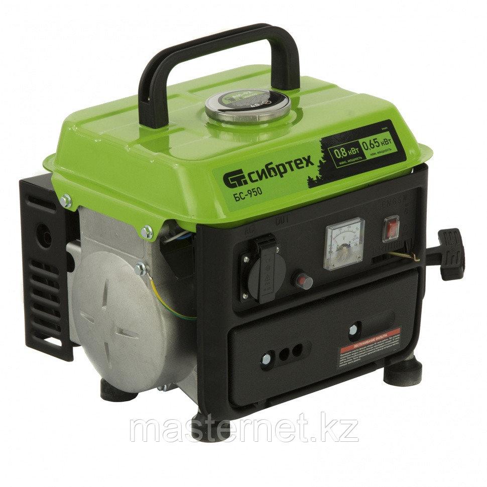 Генератор бензиновый БС-950, 0,8 кВт, 230 В, 2-х такт., 4 л, ручной стартер// Сибртех - фото 1