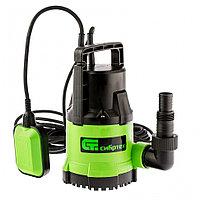Дренажный насос для чистой воды СДН500-5, 500 Вт, напор 8 м, 8000 л/ч// Сибртех