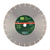 "Диск алмазный ф350 х 25,4 мм, ""Бетон"",сухой/мокрый рез// Сибртех"
