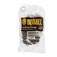 "Цепь для бензопилы DGS-5820, шина 50 см (20""), шаг 0,325"", паз 1,5 мм, 76 звеньев// Denzel"