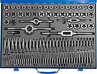 ЗУБР 110 предметов, набор метчиков и плашек, сталь Р6М5