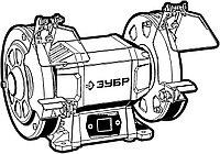 ЗУБР СТ-200 заточной станок, d200 мм, 400 Вт