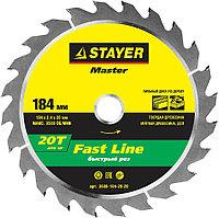 STAYER Fast Line 184 x 20мм 20Т, диск пильный по дереву, быстрый рез