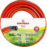 """GRINDA PROLine EXPERT 3 3/4"""", 50 м, 30 атм трёхслойный поливочный шланг, армированный"""