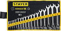 Набор комбинированных гаечных ключей 18 шт, 6 - 32 мм, STAYER HERCULES