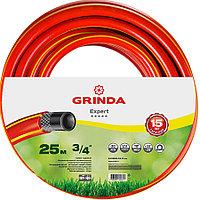"""GRINDA PROLine EXPERT 3 3/4"""", 25 м, 30 атм трёхслойный поливочный шланг, армированный"""