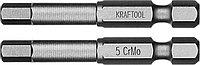 """Биты """"X-DRIVE"""" торсионные кованые, обточенные, KRAFTOOL 26127-5-50-2, Cr-Mo сталь, тип хвостовика E 1/4"""","""