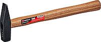 MIRAX 300 молоток слесарный с деревянной рукояткой