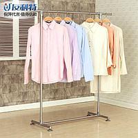Напольная вешалка для одежды гардеробная