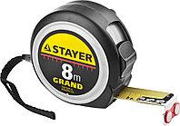 STAYER GRAND 8м / 25мм профессиональная рулетка с двухсторонней шкалой.