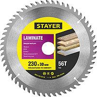 STAYER Laminate 230 x 30мм 56Т, диск пильный по ламинату, аккуратный рез
