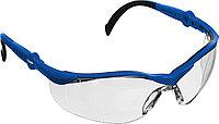 ЗУБР Прогресс 9 Прозрачные, очки защитные открытого типа, регулируемые дужки.