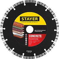 BETON 150 мм, диск алмазный отрезной по бетону, кирпичу, плитке, STAYER Professional