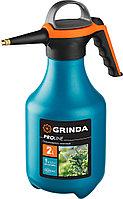 GRINDA PP-2 опрыскиватель 2 л, помповый, колба из полиэтилена
