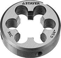 STAYER G 3/4`` плашка круглая ручная, инструментальная сталь
