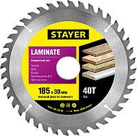 STAYER Laminate 185 x 30мм 40T, диск пильный по ламинату, аккуратный рез