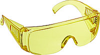 DEXX Желтые, очки защитные открытого типа, с боковой вентиляцией.