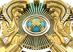 Поздравляем С Днем Независимости Казахстана!