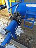Опрыскиватель штанговый прицепной Заря-ОПГ-2500-24-04Ф, фото 6