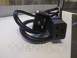Шнур питания 220В C19-C20 1,5 кв. мм 1.5 метра