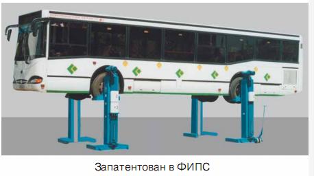 """П-238М2Р.4 """"ТУР"""" ПОДЪЕМНИК 4-х стоечный подкатной электромеханический,подхват за колеса,с регулируемыми"""