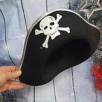 Треуголка пирата / шляпа / головной убор пирата