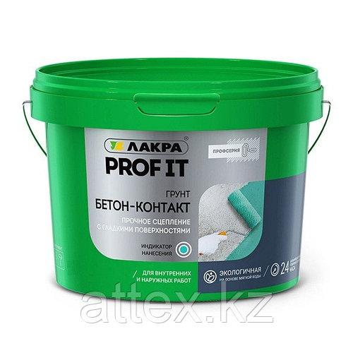 Грунт бетон-контакт Лакра PROF IT 6 кг