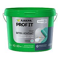Грунт бетон-контакт Лакра PROF IT 12 кг