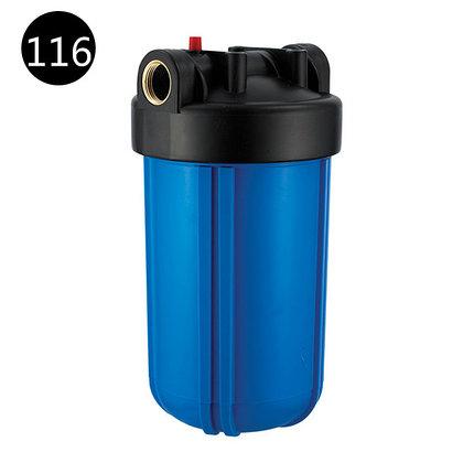 """Корпуса фильтров YL-B10D BIG BLUE 1 """", фото 2"""