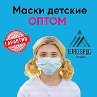 Детские маски трехслойные.свыше от 1000 штук по 18 тенге
