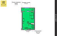1 комнатная квартира 27.9 м², фото 1