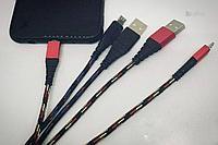 Тряпка V8 USB 2.4A