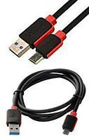 CORD 3 USB 2A TC 1m