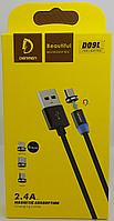 D09l USB IOS 2.4A DENMEN