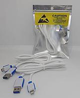 Гель в Caution IOS USB 2.4A