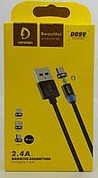 D09V USB V8 2.4A DENMEN