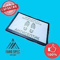 Дезинфицирующий коврик 40x60x2.5 см