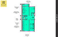 3 комнатная квартира 86.8 м², фото 1